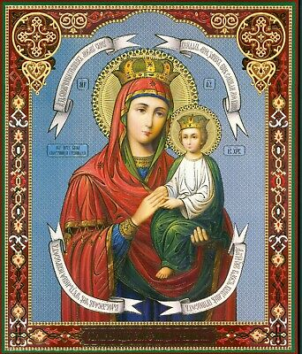 Icon Of The Mother Of God Surety Of Sinners  Икона Споручница Грешных 20 Х 24cm