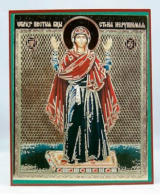mary unbreakable wall orthodox icon нерушимая стена икона божией матери