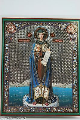 Icon of the Mother of God of the Abbess of Mount Athos Икона Б М Горы Афонской