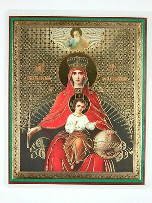 icon mother of god reigning consecrated богородица державная Ikone GM Großmacht