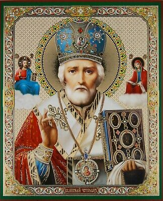 St Nicholas   Russian Orthodox Church Icon Святой Николай Икона 15X18cm