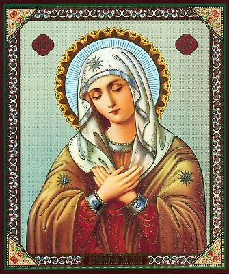 Mother Of God Of Tenderness  Orthodox Icon Икона Божией Матери Умиление