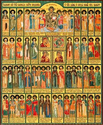 Icon Cathedral Of Holy Healers Ikone Kathedrale  Heilenden Holz Собор Целителей