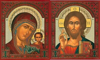Pair Orthodox Byzantium Icon Christ Jesus Mary Virgin Икона Казанская Спаситель