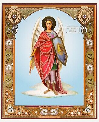 Christian Icon of Archangel Michael Икона Архангел Михаил Icône de l'Archange Mi