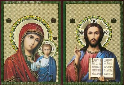 Pair Icon of Kazan and Jesus Chris Икона Казанская и Спаситель 11x16cm