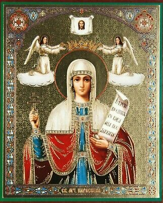holy martyrs paraskeva, named on friday laminated icon 10x12cm святая параскева