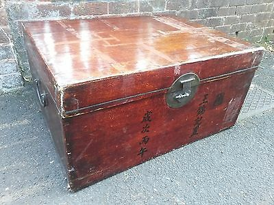 Chinese 19th century Vintage Parchment  Leather Trunk