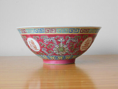 Chinese Republic Period Famille Rose Porcelain Coral Ground Large Bowl
