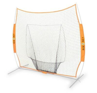 (navy, 7'x7') - BowNet Big Mouth Replacement Net Baseball 2.1mx2.1m *NET ONLY*