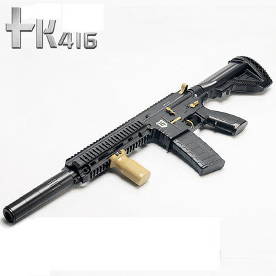 HK416 Mag-Fed Gel Ball Submachine Gun Toy Outdoors