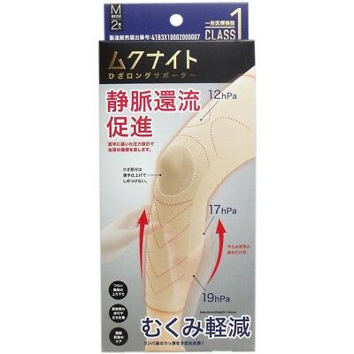 Japan Cogit Knee-Calf Support/supporter Mukunaito Compression Reduce Swelling