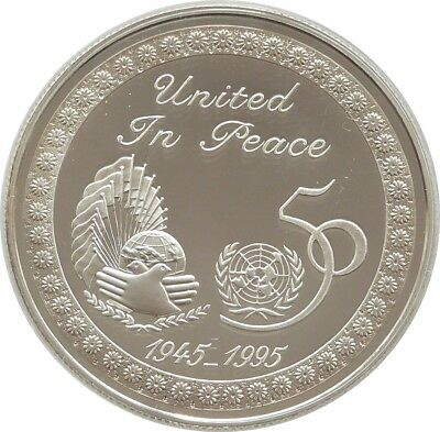 1995 Kuwait United Nations 50th Anniversary 2 Two Dinars Silver Proof Coin