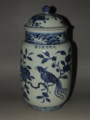 Rare Chinese blue&white porcelain Cover pot with Flowers and birds