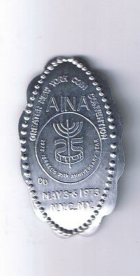 1973 Greater New York Coin Convention AINA Elongated Israel Agorot Israeli cent