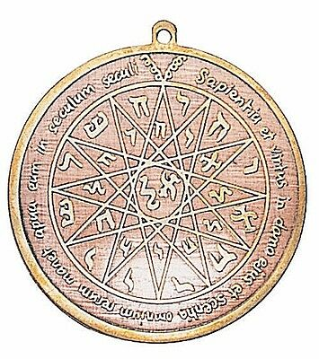 Intellect Talisman Solomon Seal Pentacle Hermetic Kabbalah Goetia Magick Amulet