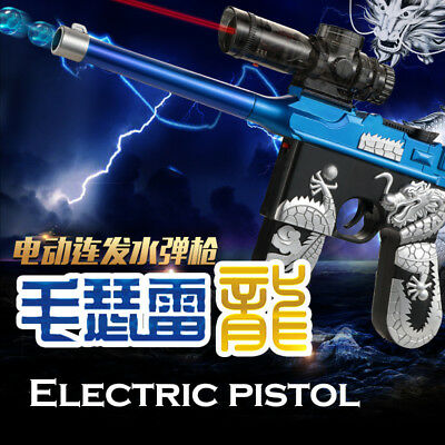 Outdoor Toy Gun Electric Water Gel Ball Blaster Pistol for Children Gift