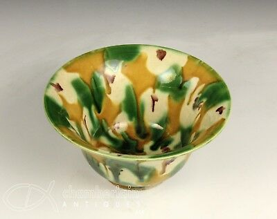 Antique Chinese San Cai Egg Yolk And Spinach Glazed Bowl