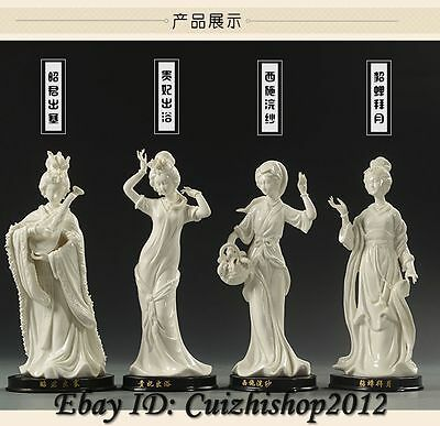 """12"""" Chinese Dehua White Porcelain Four Great Belle Girl Woman Lady Miss Set G"""