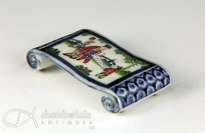 Antique Chinese Porcelain Brush Rest In Form Of Scroll W Gilt