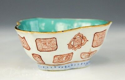 Unusual Antique Chinese Lobed Porcelain Bowl With Writing