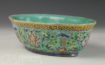 Antique Chinese Lobed Porcelain Enamel Bowl With Daoguang Mark
