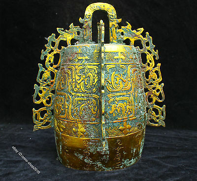 "11"" China Shang Gild Bronze Ware:Writing Pattern Bell Horometer Chimes"