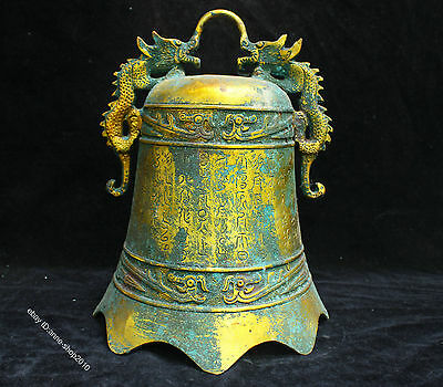 "10"" Chinese Shang Gild Bronze Ware:Writing Dragon Beast Bell"