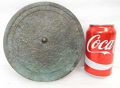 Antique Ancient Ming Qing Dynasty Chinese Bronze hand vanity mirror