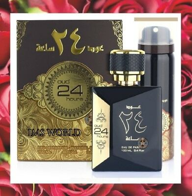 *NEW*OUD 24 HOURS BY AL ZAAFARAN |100ml Similiar TOM FORD BLACK ORCHID
