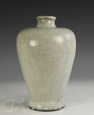 Large Chinese Ge Type Glazed Meiping Vase