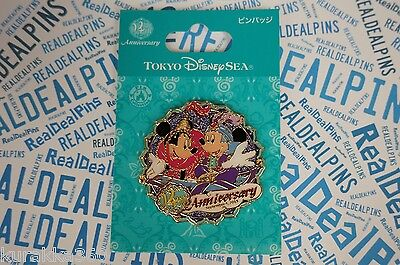 Tokyo Disney Sea Trading Pin - 14th Anniversary Mickey & Minnie Arabian - 11056