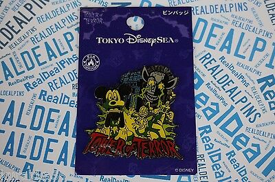 Tokyo Disney Sea Trading Pin - Tower Of Terror Shiriki Utundu Mickey New - 63999