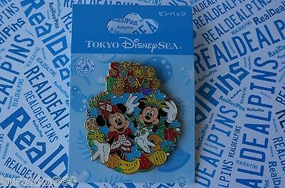 Disney Trading Pin - Mickey & Minnie Mouse Summer Festival 2014 Fruit - 106565