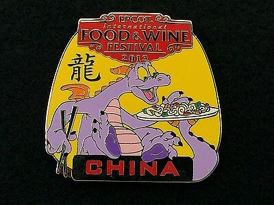 Disney Trading Pin Figment China Food & Wine Epcot *Production Proof* PP 97521
