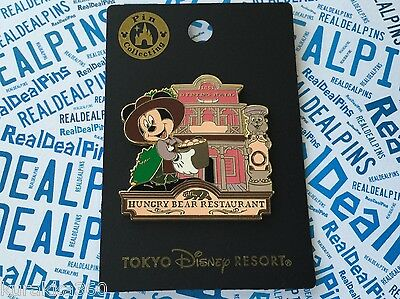 Tokyo Disney Trading Pin Mickey Mouse Hungry Bear Restaurant Japan On Card 63406