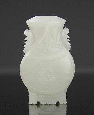 Old Chinese Carved White Jade Belt Ornament In Form Of Vase