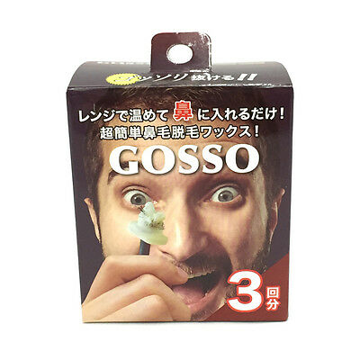 GOSSO Brazilian wax nose hair removal set From JAPAN f/s