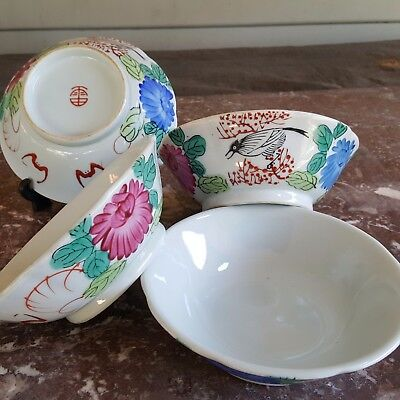 Set of four vintage asian restaurantware bowls, f.s. louie bird and mums, 6""