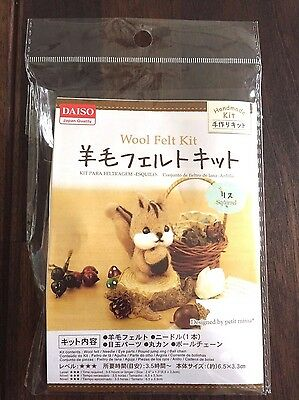 F/S Daiso DIY Wool Felt Needle felting Animal Key Chain Kit Squirrel from JAPAN