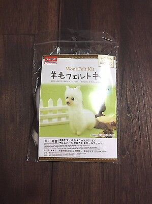 F/S Daiso DIY Wool Felt Needle felting Animal Key Chain Kit Alpaca from JAPAN