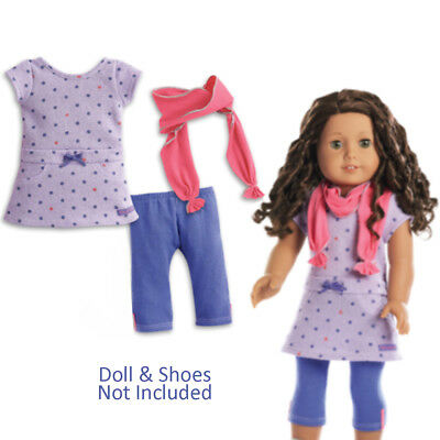 "American Girl TM RECESS READY OUTFIT~ NO SHOES for 18"" Dolls School Clothes NEW"
