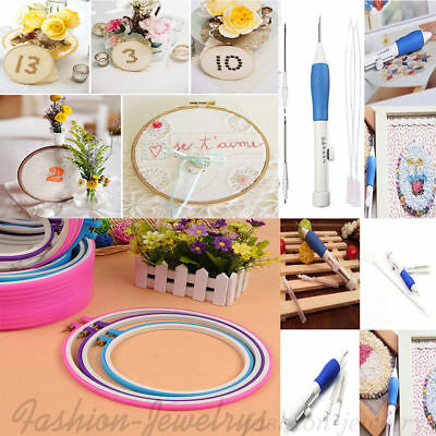 Multi-Size Embroidery Cross Stitch Hoop Ring/ Punch Needle DIY Craft Tools Set