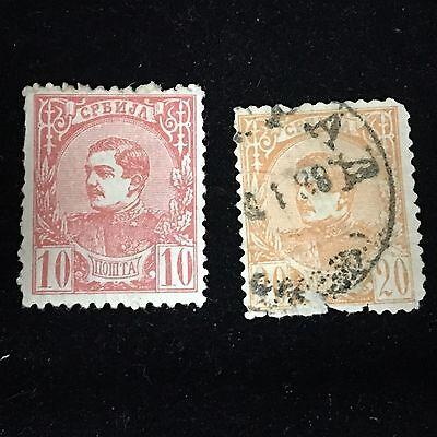 1881 Serbia Postage Stamp Lot of 2 Used and Unused