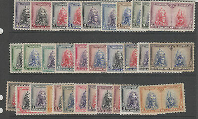 Spain , 1927 Set Of 18 Mh  Some Heavy Hinged