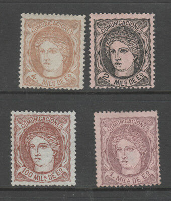 Spain , 1870  X 4 Stamps Mh , No Gum Bottom 2