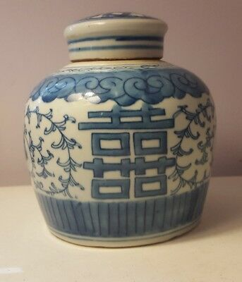 Double Happiness Blue and White Antique Chinese Porcelain Ginger Jar China 19 C