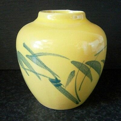 VINTAGE YELLOW CHINESE GINGER JAR VASE with HAND PAINTED BAMBOO