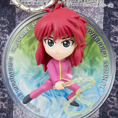 RARE! Yu-Yu Hakusho Figure Key Chain Kurama JAPAN ANIME MANGA