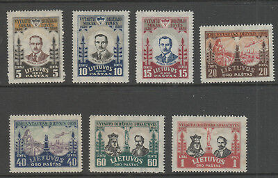 Lithuania, 1930 Air Set Of 7 Mh